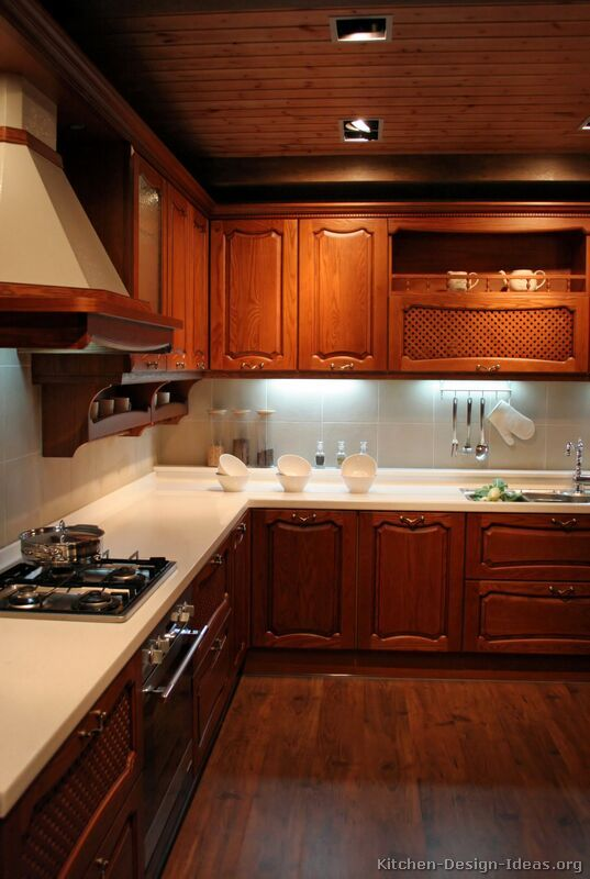 1000 Ideas About Cherry Wood Kitchens On Pinterest Cherry Cabinets, Kitchen Photos And Dark photo - 5