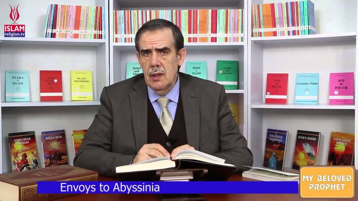 Envoys to Abyssinia - My Beloved Prophet