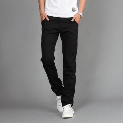 Cotton Slim Straight Pants | Furrple