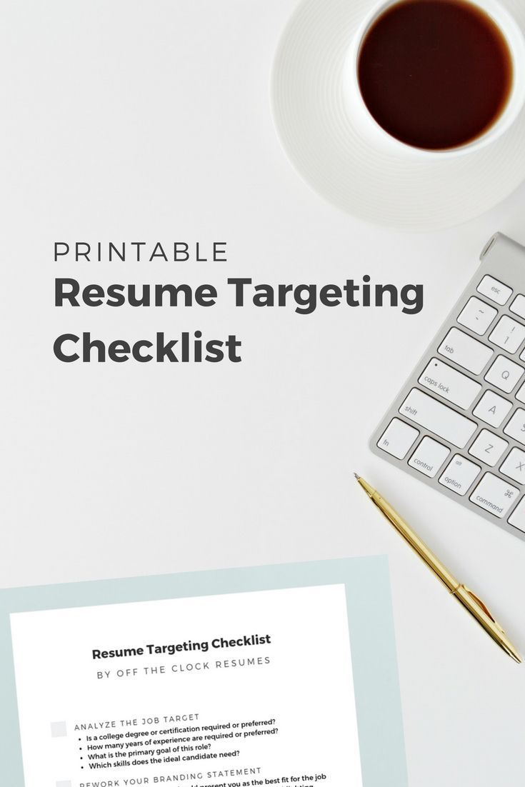 Resume Targeting Checklist Do It Yourself Resume Resume