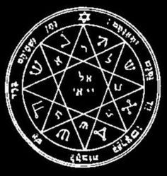Image result for solomon's seal symbol...Seal of Solomon Protection