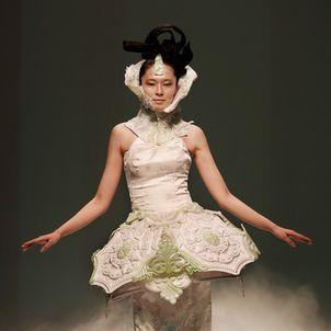 14 best xu ming images on pinterest oriental fashion for Xuming haute couture