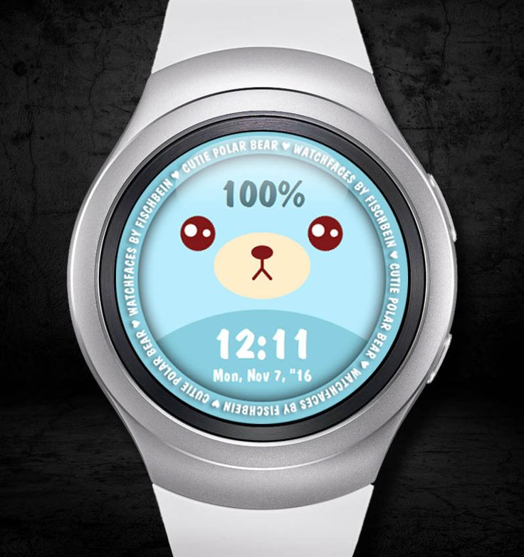 Cutie Polar Bear 24h – Watchfaces by Fischbein