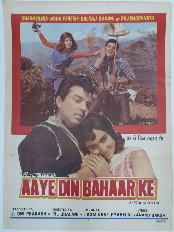 INDIAN VINTAGE OLD BOLLYWOOD MOVIE POSTER- AAYE DIN BAHAAR KE / DHARMENDRA   Entertainment Memorabilia, Movie Memorabilia, Posters   eBay!