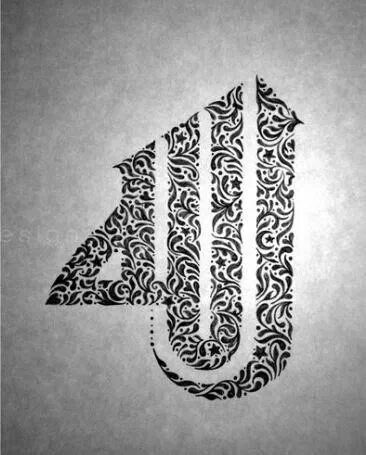 14 best images about arabic font on pinterest giving up Why is calligraphy important to islamic art