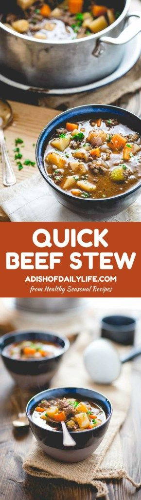 Quick Beef Stew...this stove-top version features lean ground beef, is naturally gluten free, full of rich flavor and only takes 45 minutes to make! It's a comfort food dish the whole family will love!