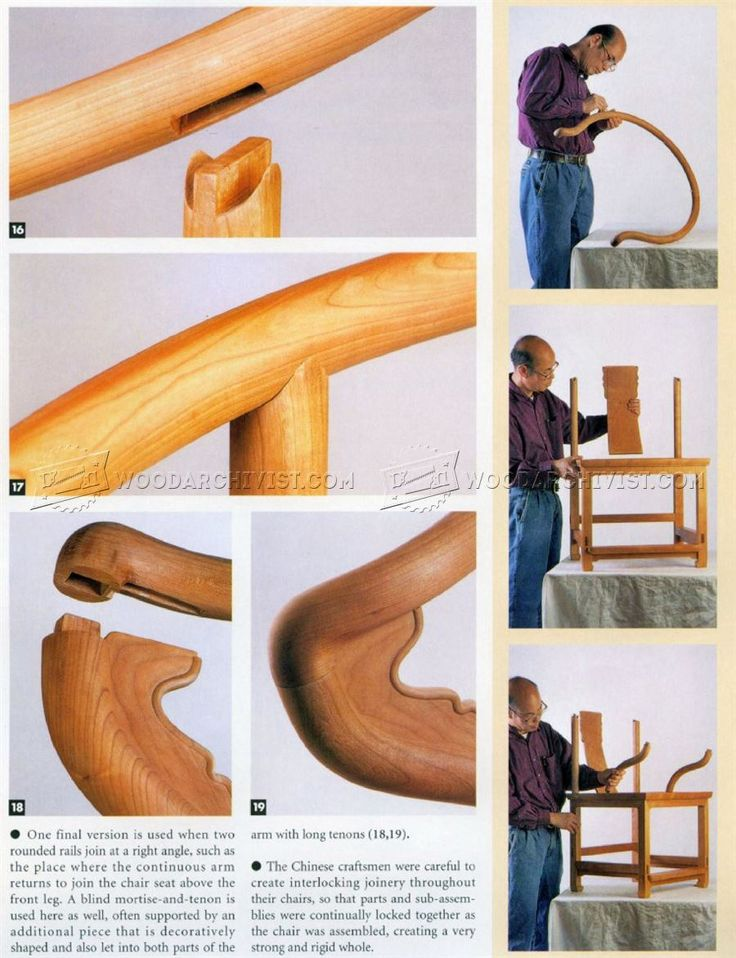Ming Dynasty Arm Chair Plans - Furniture Plans