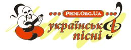 ukrainian children's songs: Черепаха - аха-аха...  На головну сторінку