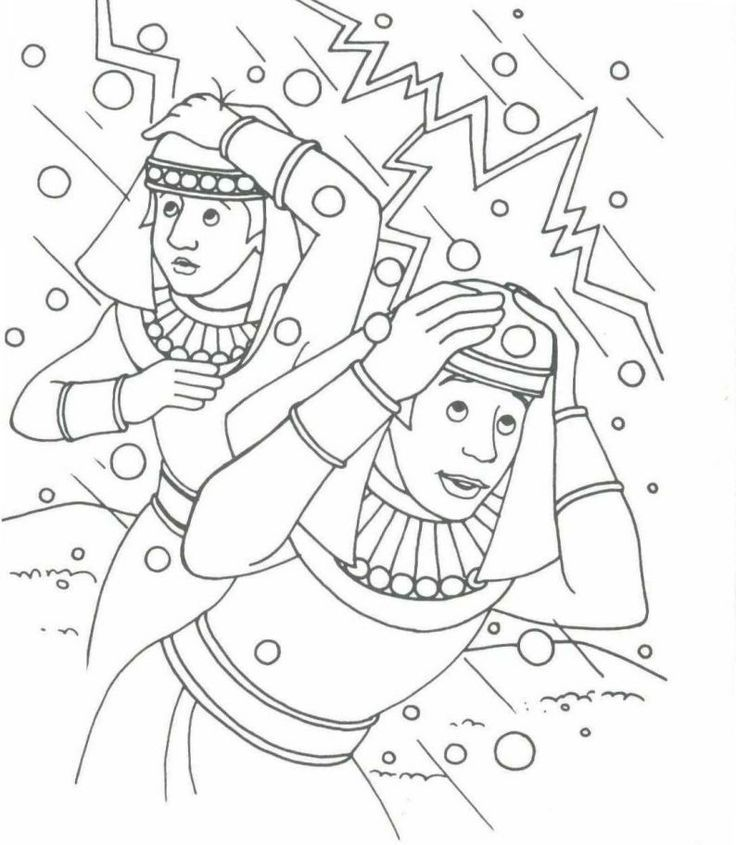 hail 5 sskcvbs coloring pages