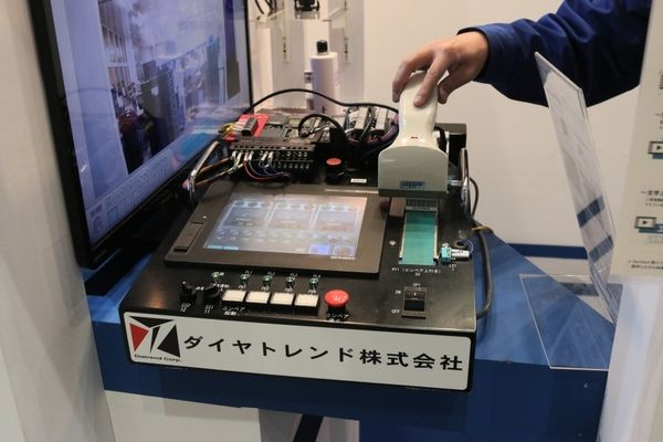 ダイヤトレンドは東京ビッグサイトで開催されていた「フードセーフティジャパン2015」のゲオビジョン(GeoVision)ブースにて、ネットワークカメラシステムと文字データを組み合わせて一括管理できるソリューションなどのデモ展示を行った。