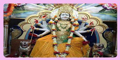 Maa Durga Kavach