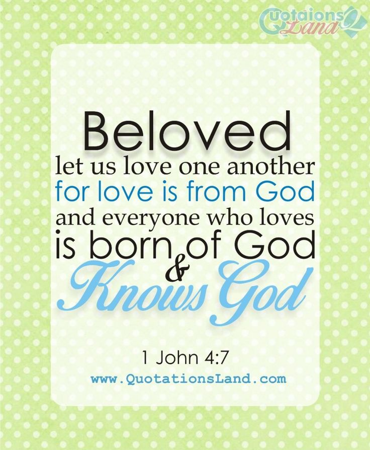 Downloading Qouts To Belovedone: 25+ Best Ideas About Love One Another On Pinterest