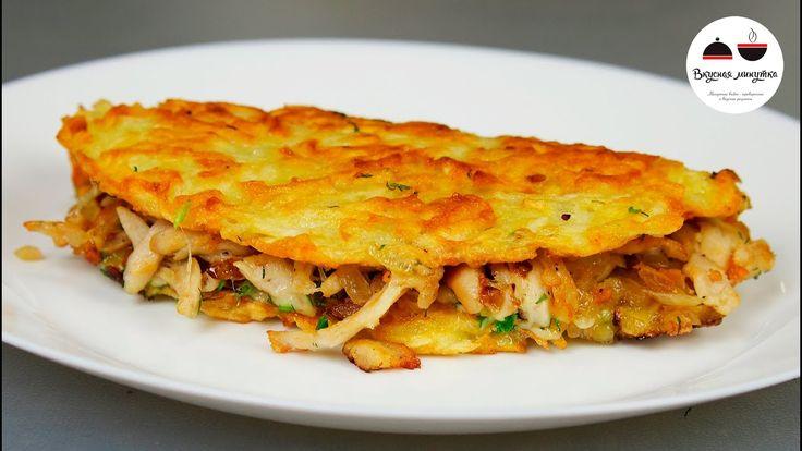 Драники с курицей  Необычный рецепт  ✔︎Картошка с мясом  Potato With Мeat