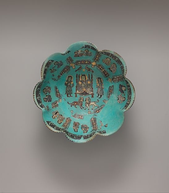 Bowl, 12th–13th century, Iran