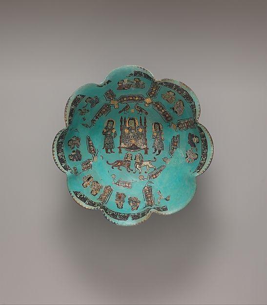 Bowl, 12th–13th century, Iran