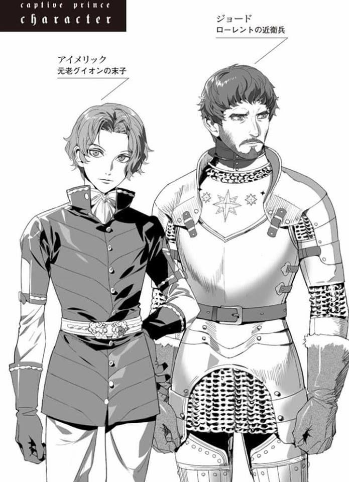 Prince S Gambit Aimeric Jord Chinatsu Kurahana Japanese