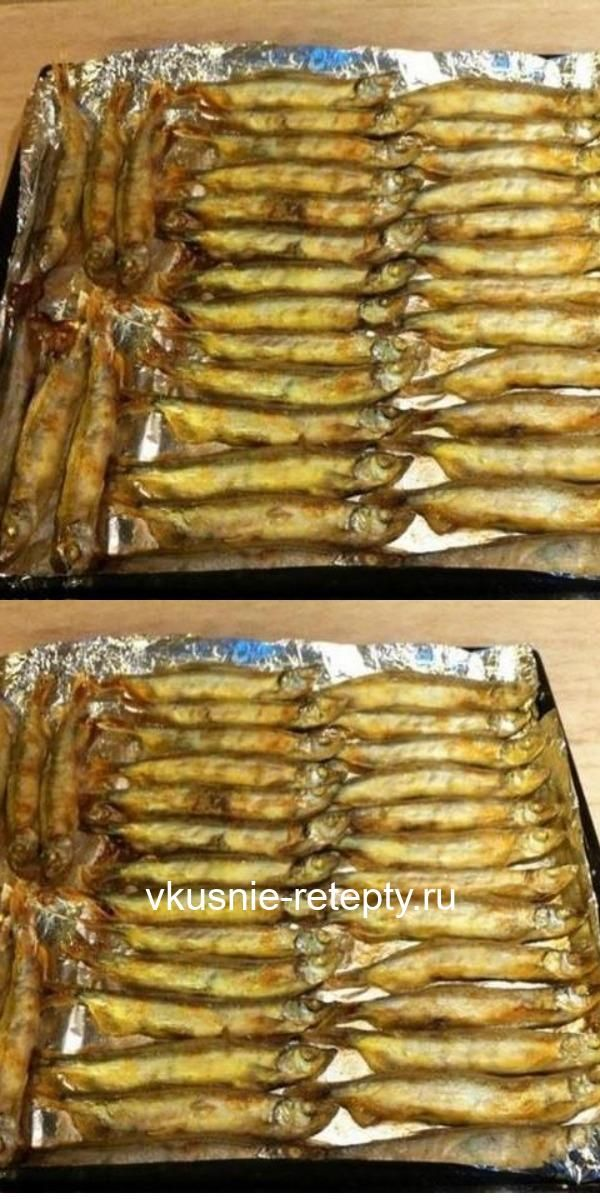 Photo of I share how to fry capelin in the oven! Fast and convenient, plus no splashes! And not any oil!