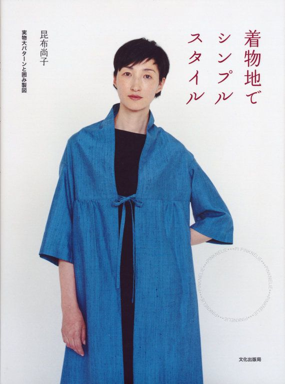203 besten Yoshiko Tsukiori & Japanese Style sewing Bilder auf ...