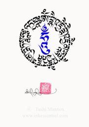 medicine buddha mantra tibetan writing and translation