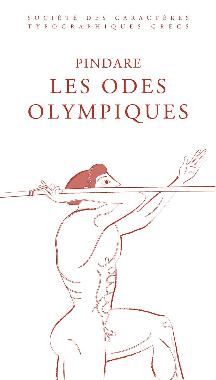 Pindar's Olympic Odes / French Athens Olympics 2004. Book cover design by George D. Matthiopoulos