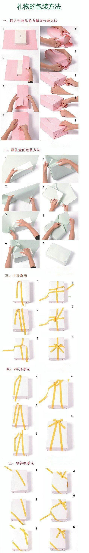 ¡Maneras sencillas de envolver un regalo! Sí, está en chino, pero las imágenes son universales :)