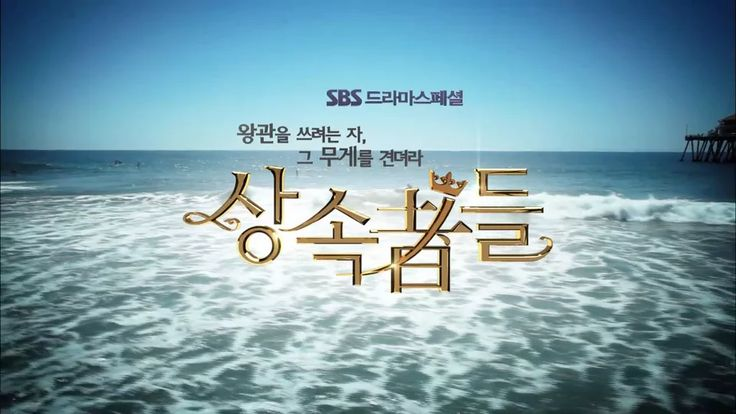 https://vimeo.com/99847940 SBS Drama 상속자들 opening title on Vimeo