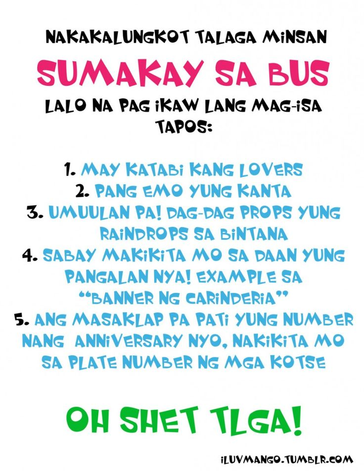 sumakay-sa-bus-oh-shet-tlga-quote-in-colourful-fonts-bitter-quotes-about-love-and-relationship-930x1203.jpg (930×1203)