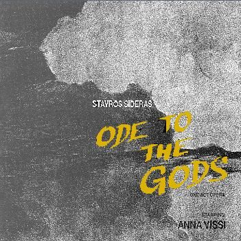 Ode to the gods 1993