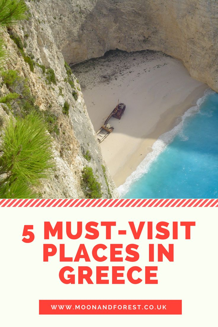 best 25 best places in greece ideas on pinterest greece. Black Bedroom Furniture Sets. Home Design Ideas