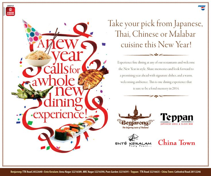 Our New Year fine dine Press ad for Oriental cuisines.