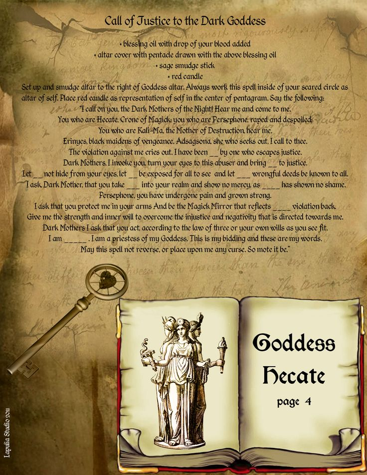 Book of Shadows:  #BOS Goddess Hecate, page 4 (of 6).