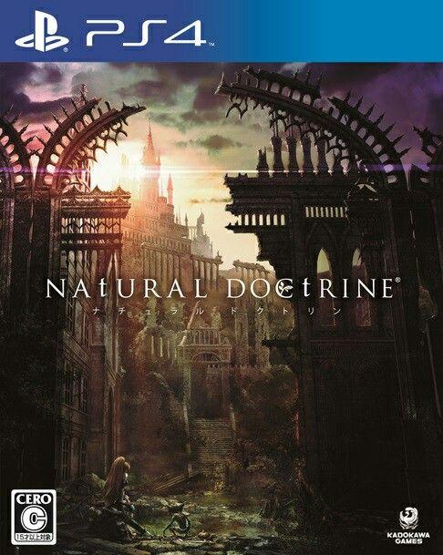 Natural doerine