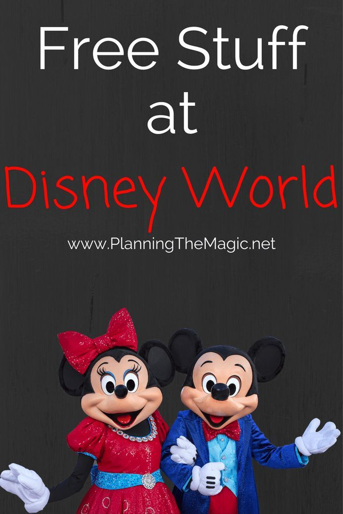 30+ Free Things at Disney 2018 | Disney vacations can get expensive very quickly. Let's find free stuff available at Disney and make that Disney vacation on a budget more possible than ever. Find more information at www.planningthemagic.net