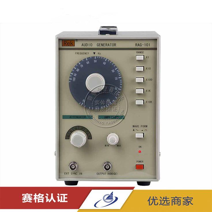 Original REK RAG101 Low Frequency Signal Generator  Function Producer signal source 10Hz-1MHz #Affiliate