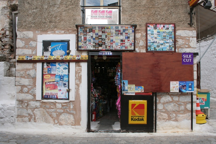 Tobacconist - Areopoli, Mani, Greece