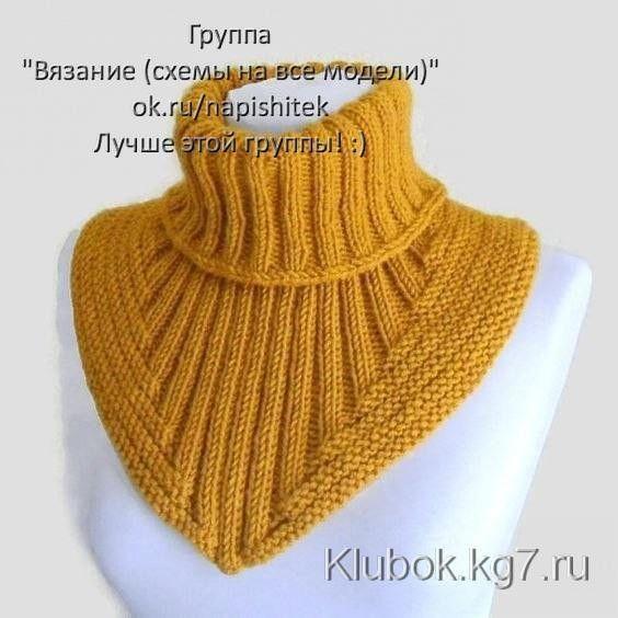 Одноклассники Манишка. Вдохновение от Николы Susen. Описание: http://manishka.vjagu.ru/1/35/6652/