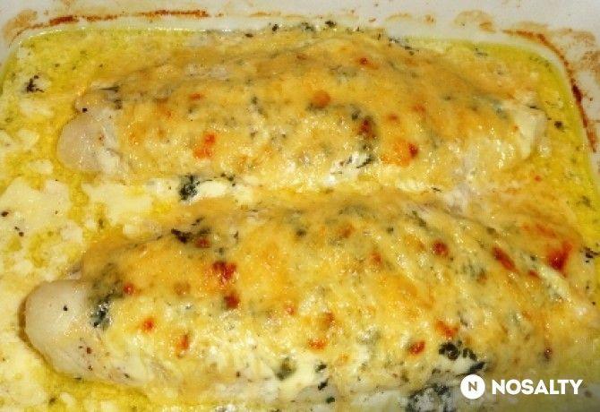 Zöldfűszeres hal csőben sülve