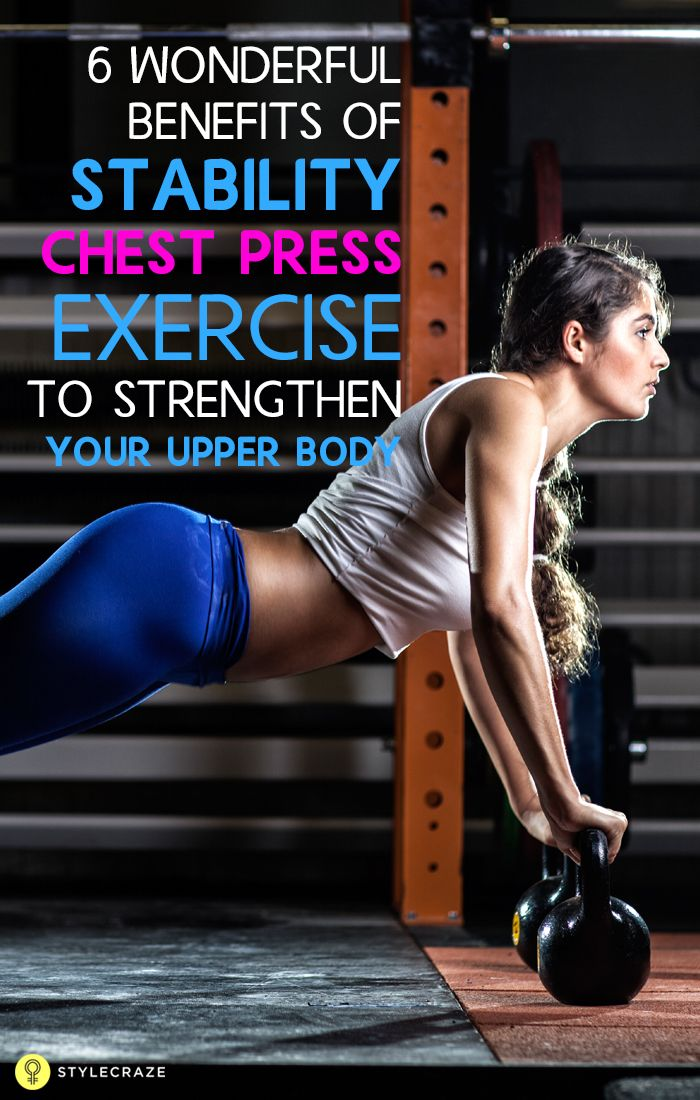 A strong upper body is a must for everyone. Stability ball chest press workout is a variation to strengthen your upper body. Given here are its 3 ...
