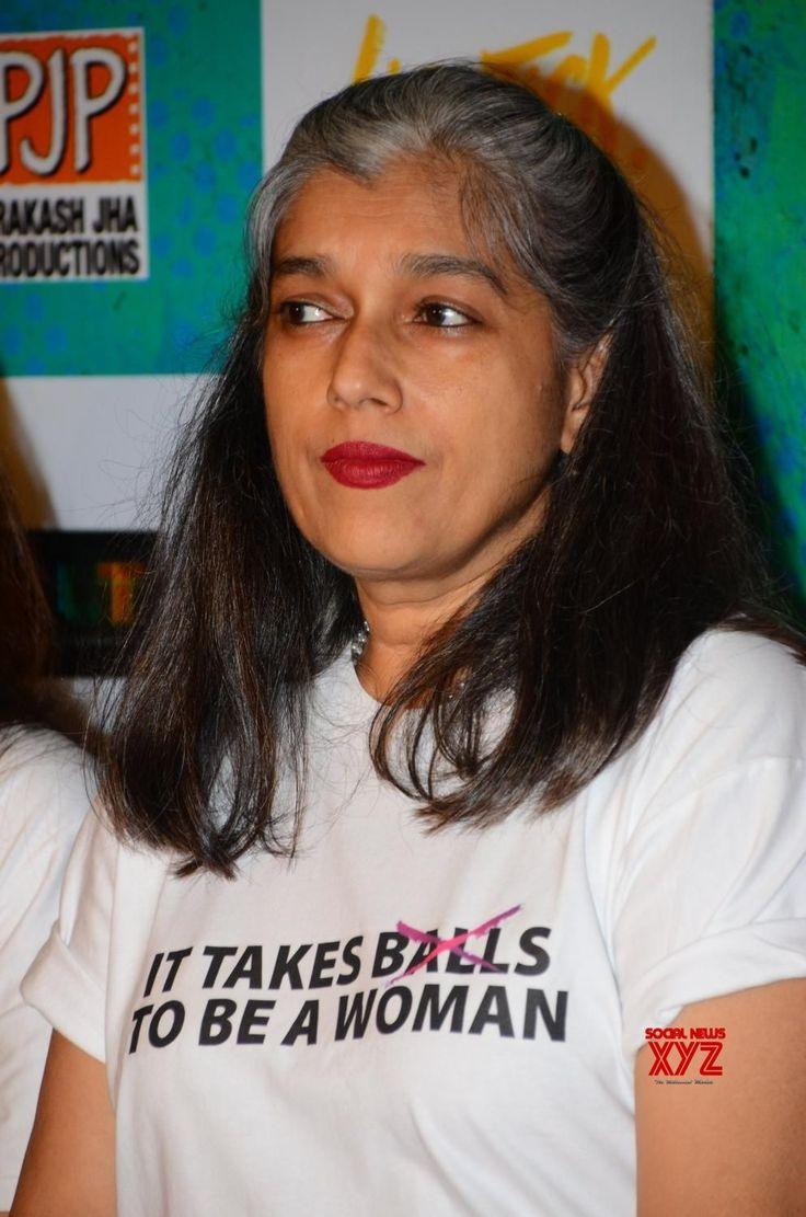 "Mumbai: Trailer launch of upcoming film ""Lipstick Under My Burkha"" - Social News XYZ"