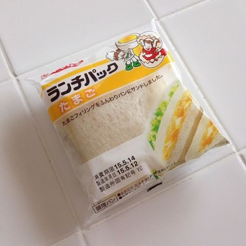 【michellee_avocado】さんのInstagramをピンしています。 《rip eggs 🐥✨🥚🍳 #eggs #sandwich #familymart #Lawson #cat #okinawa #okinawabeach #follow #followback #comment#tb #tbh #tbr #tbt #food #日本 #沖縄 #絵 #もち #桜》