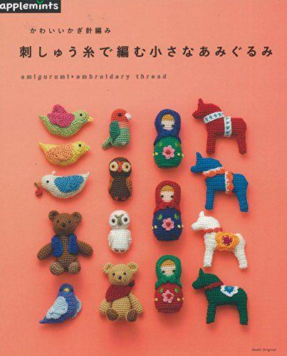 かわいいかぎ針編み 刺しゅう糸で編む小さなあみぐるみ null http://www.amazon.co.jp/dp/4021905928/ref=cm_sw_r_pi_dp_5ROJvb1696GYX