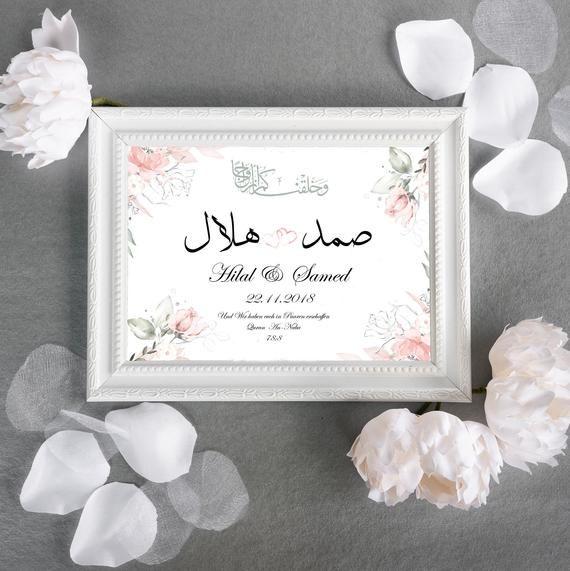 Dieser Edle Kalligrafie Kunstdruck Und Wir Haben Euch In Paaren Erschaffen Aus Dem Quran 78 8 Ist Hochzeitsgeschenk Islamische Geschenke Geschenk Hochzeit