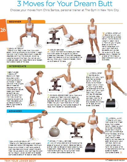 Glute work:  Internet Site,  Website, Web Site, Buttworkout, Exerci, Weightloss, Butts Workout, Weights Loss, Dreams Butts