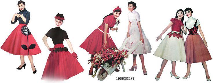 1950年代のファッション | RENOTE [リノート]