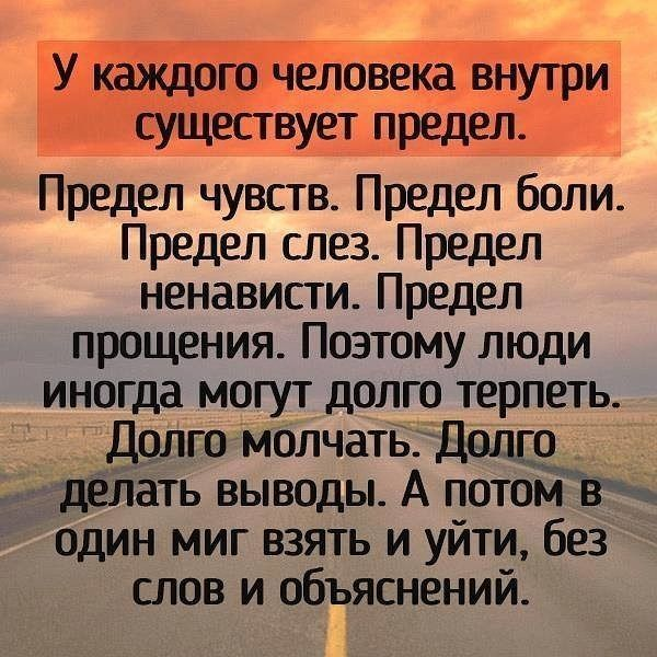 Odnoklassniki Weebly Website Help You Design Your Weebly Websit Weebly Website Help You Desig Inspirational Quotes Motivation Different Quotes Quotations