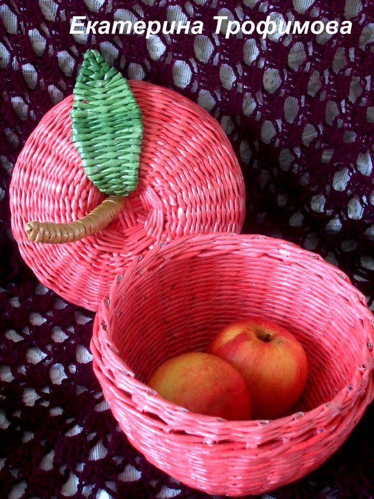 плетеное яблоко из бумаги