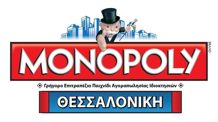 Thessaloniki Monopoly Debuts at TIF-Helexpo