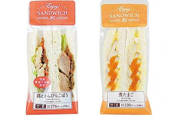 【和風サンドイッチ】ローソンから「鶏ときんぴらごぼう」と「煮たまご」新発売!  3/14発売ですよ~。 #ローソン #和風サンドイッチ #煮たまご #鶏 #きんぴらごぼう