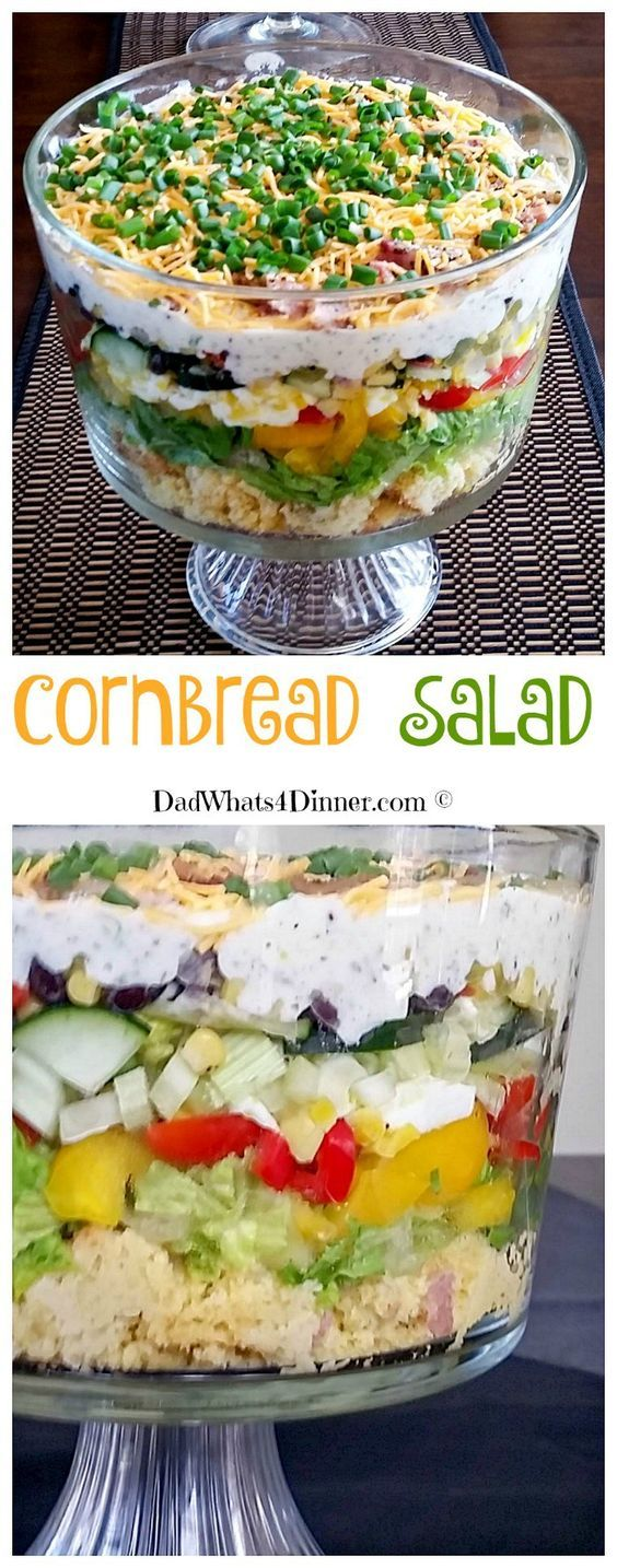 My Cornbread Salad is a loaded layered salad made with my awesome Green Chile Bacon Cornbread. #recipe