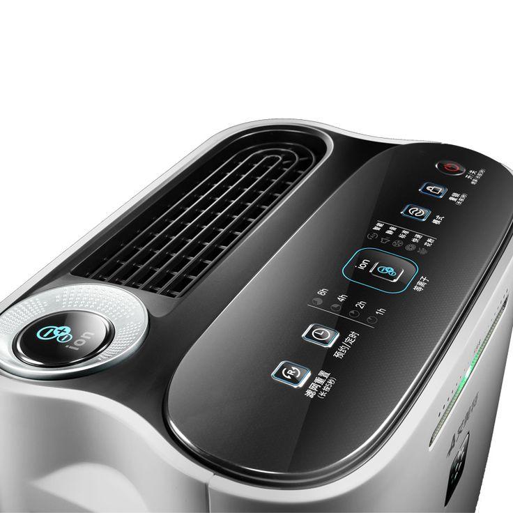 艾美特空气净化器AC42 智能高效杀菌除螨虫 除雾霾空气清新净化器-tmall.com天猫